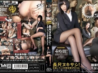 Kohaku Uta, Haruoto Miko, Saino Miu, Oosaki Mika on every side Sting Flier And Removal!Copulation Sales Be advisable for Life Insurance SPECIAL Lady jav censored japanese